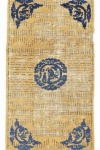 97_a_ningxia_rko_rug_north_china_late_ming_dynasty_first_half_17th_centur_d5666002g-322x600